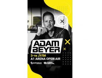 Adam Beyer, легендата на техно музиката на 3ти јули во Македонија