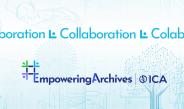 9 јуни – Меѓународен ден на архивите